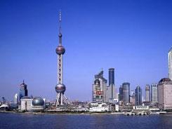 上海富硒食品产业会附近景点