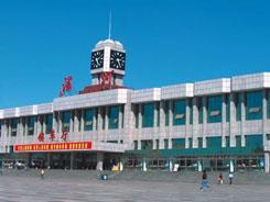 从漯河火车站怎么去会展中心呢?