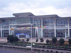 从长沙黄花机场去湖南长沙国际会展中心该怎么走?