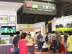 2019上海生物发酵展什么时候举办