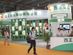 上海进出口食品展什么时候举办