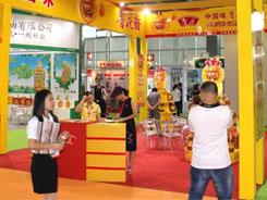 北京进口食品展什么时候举办