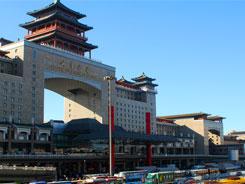 北京进口食品展交通指南