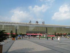 上海国际食品饮料展交通指南