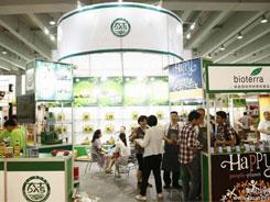 中国餐饮博览会什么时候举办呢