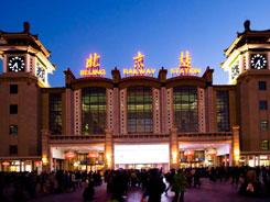 中国餐饮博览会交通指南