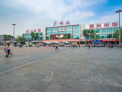广州国际食品展交通指南