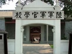 广州国际食品展附近旅游景点