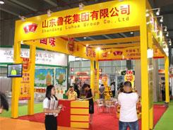 2019漯河食博会什么时候举办