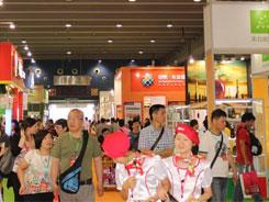 2019年上海食品机械展什么时候举办