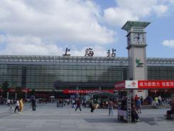 上海食品机械展坐火车怎么参加