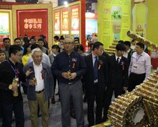2018第17届安徽国际糖酒会展区范围