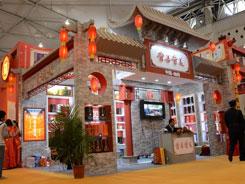 沈阳食品展览会周边旅游景点