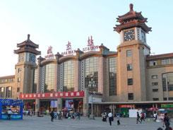 2018北京餐饮食材会交通概况
