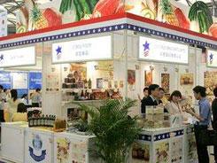 参加上海餐饮博览会需要多少钱