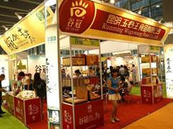 中国咖啡展览会都有什么展品