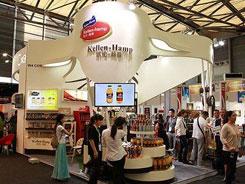 上海生物发酵展什么时候举办