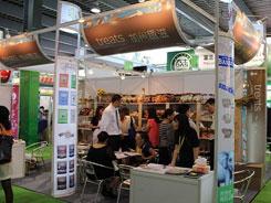 中国养生食品博览会交通路线图