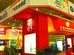 重庆国际博览中心在哪里,轻轨、公交路线怎么走?