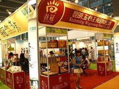 2018上海烘焙展什么时候举办