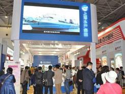 2018上海水产会什么时候举办