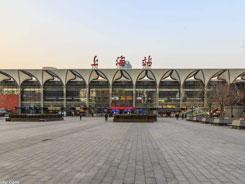 上海国际水产会交通指南
