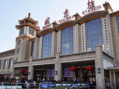 中国高端饮品展交通指南