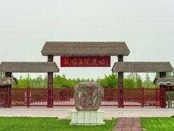 2018安阳糖酒会周边旅游景点