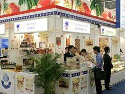 上海食品博览会什么时候举办