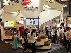 2018上海食品博览会交通指南