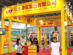 上海食品饮料展什么时候举办