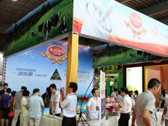 2018上海国际食品饮料展交通指南
