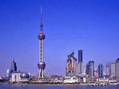 上海国际食品饮料展附近好玩的
