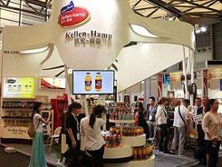 中国绿色食品博览会什么时候举办