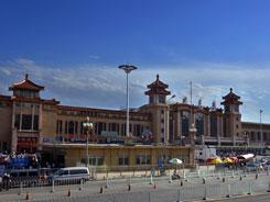 参加北京食品博览会坐火车怎么去