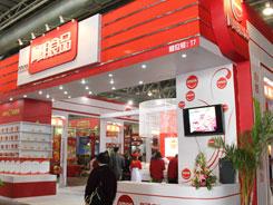 上海酒商品博览会什么时候举办