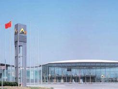 上海国际餐饮食材展览会交通指南