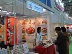 中国国际饮料工业科技展什么时候举办