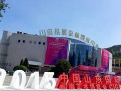 济南进口亚虎老虎机国际平台博览会展馆交通指南