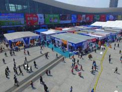 郑州食品机械展什么时候开幕