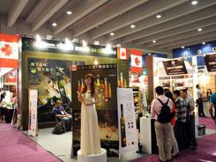 2020年上海国际葡萄酒展什么时候举办