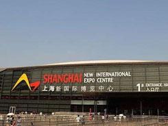 上海餐饮食材展展馆交通路线