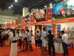 2020年山东潍坊糖酒会什么时候举办