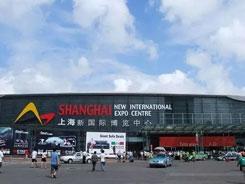上海酵素展展馆交通路线