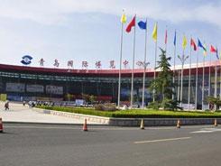 青岛进口食品博览会主办展馆附近公交