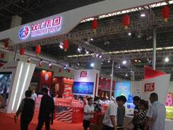 2020年漯河食品博览会什么时候举办