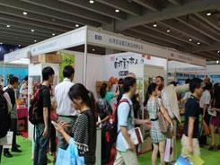 亚洲绿色食博会什么时候举办