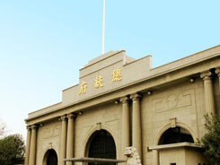 2020第8届南京乳品饮料展之南京府好玩吗