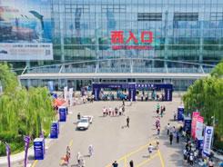 2020第14届山东高端饮品展参展的交通路线