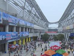 2019山东春季糖酒会怎么到淄博国际会展中心?